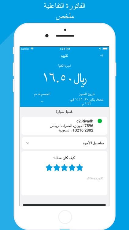 Tasker App User screenshot-5