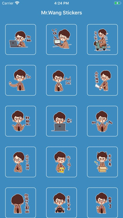 Mr.Wang Stickers