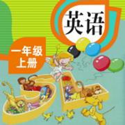 一年级英语上册-人教版新起点小学英语