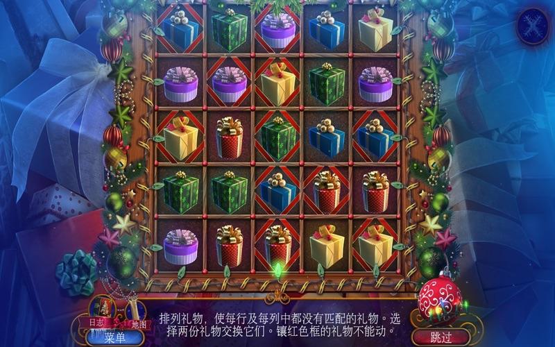 耶鲁节传说 for Mac