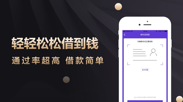 贷款360借款-大王贷款之现金分期贷款借钱平台 screenshot-3