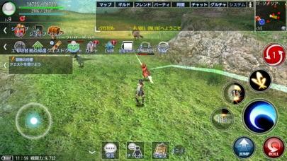 RPG アヴァベル オンライン -絆の塔- - 窓用