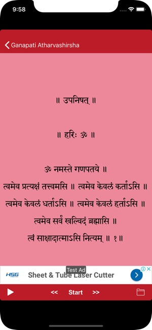 Ganapati Atharvashirsha In Pdf Download