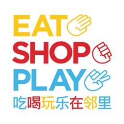 Eat Shop Play