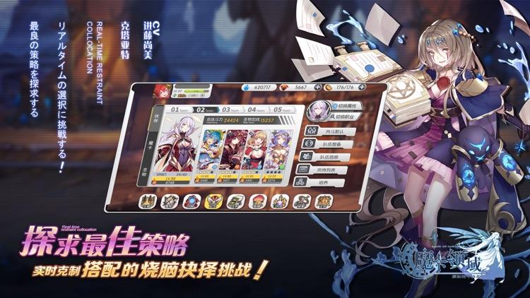 魔卡领域 - 创新日式幻想PRG手游