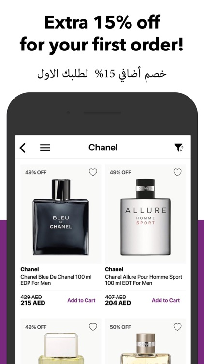 7/24 Perfumes Shopping App screenshot-1