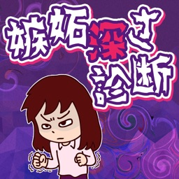 ハロウィンコスプレ診断 By Naota Oka