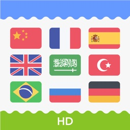 Smart Translator HD!