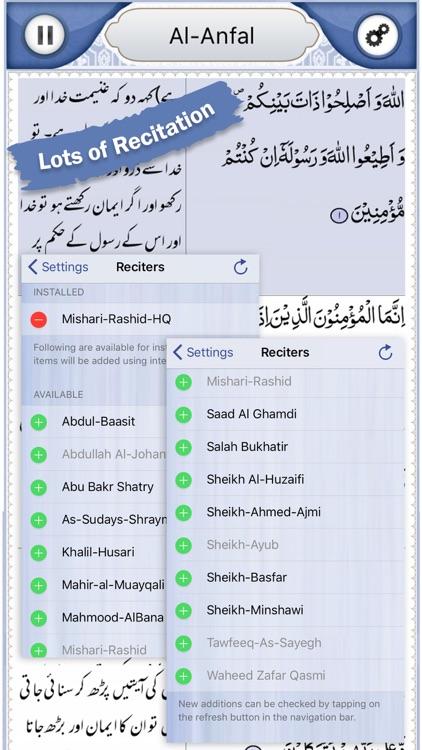 Quran Explorer screenshot-3