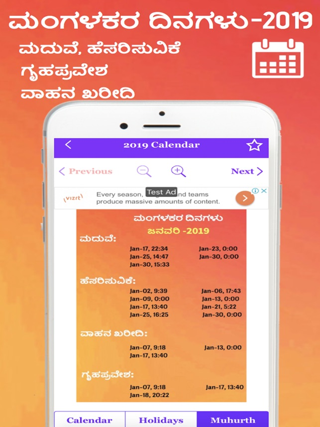 Kannada Calendar 2019 on the App Store
