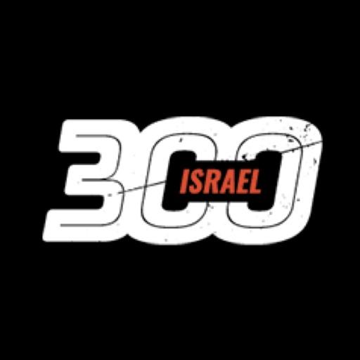 300 Israel