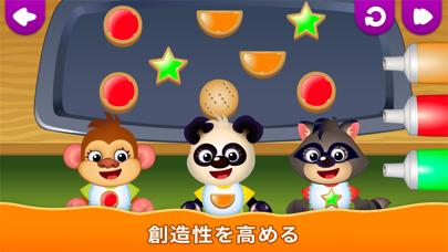子供 ゲーム: 幼児向け知育 形色のおすすめ画像8