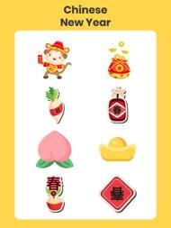中国新年 Chinese New Year Frame ipad images