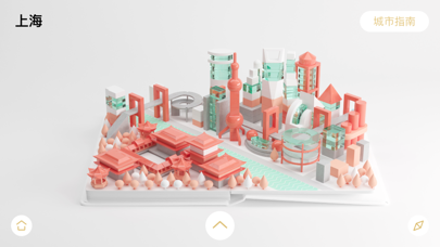Screenshot for AirPano City Book in China App Store