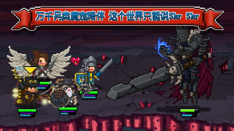 比特骑士 screenshot-1