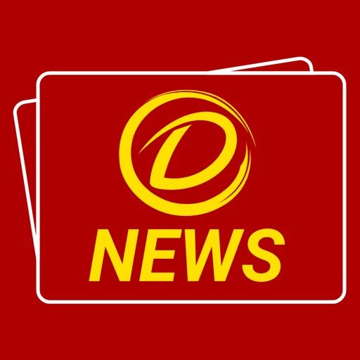 DafaNews