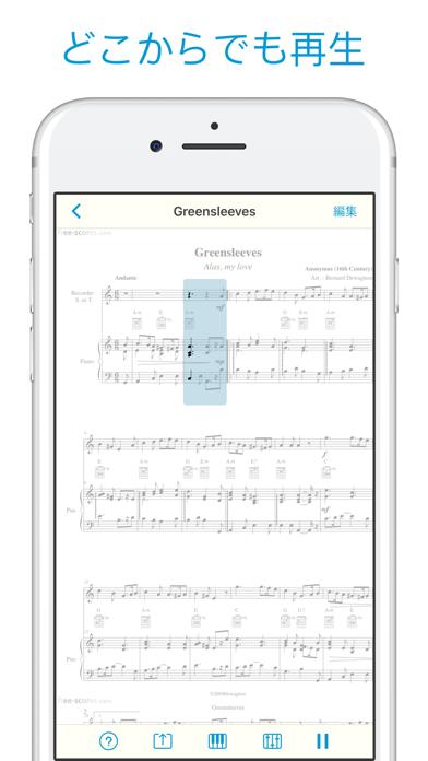 楽譜スキャナー - Sheet Music Scannerのおすすめ画像3
