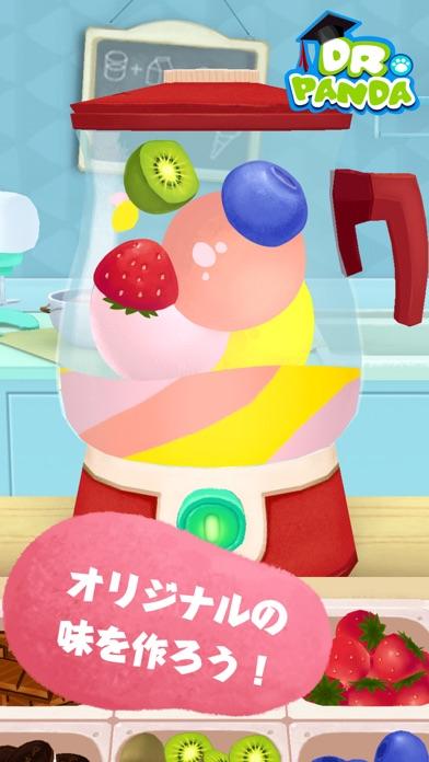 Dr. Pandaのアイスクリームトラックのおすすめ画像1