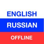Переводчик - толковый словарь на пк