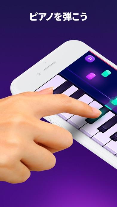 Piano Crush - ピアノ 鍵盤 音楽 ゲームのおすすめ画像1
