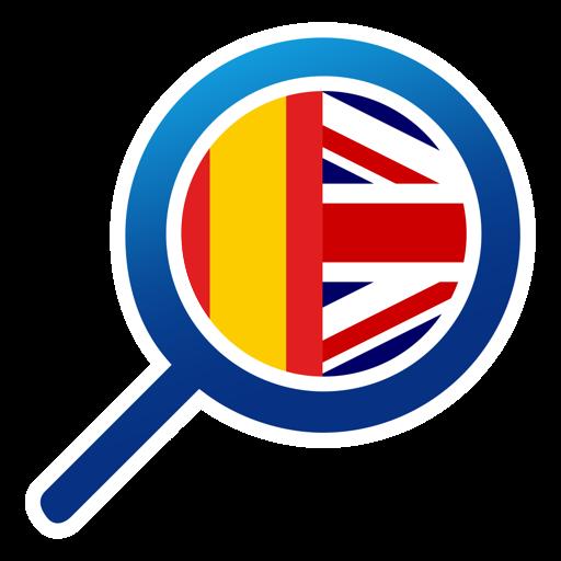 WM English Spanish Dictionary