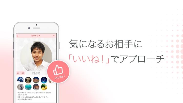 Rabbin(ラビン)恋活・婚活マッチングアプリ