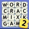 Word Crack Mix 2 - iPhoneアプリ