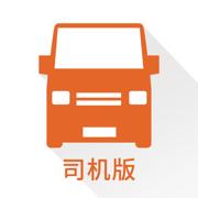货拉拉司机版-货车车主兼职全职首选