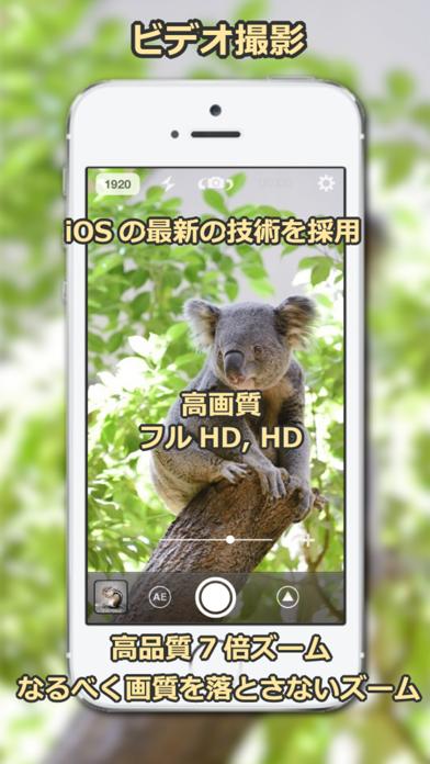 StageCameraHD - 高画質マナー カメラ - 窓用