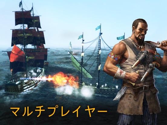 テンペスト:海賊アクションRPGのおすすめ画像4