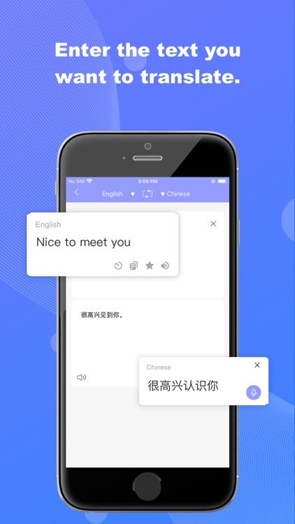 Smooth Translation screenshot-3
