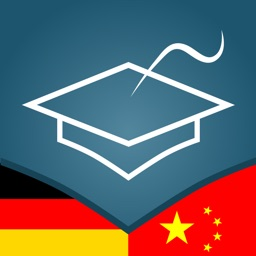 German | Chinese AccelaStudy®