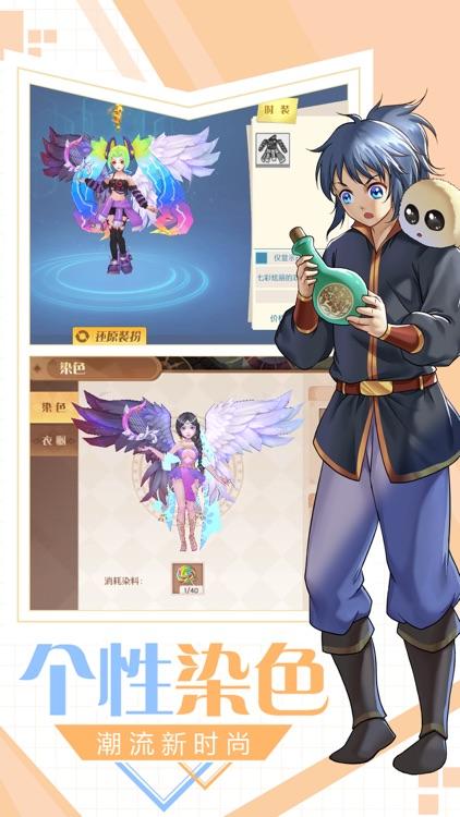 驭灵师-异世界的奇趣冒险 screenshot-4