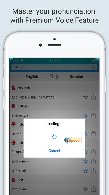 English Russian Dictionary + screenshot-3