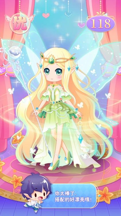 小花仙守护天使——公主少女养成换装游戏 screenshot-3