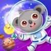 天才宝宝探索太空儿童益智游戏