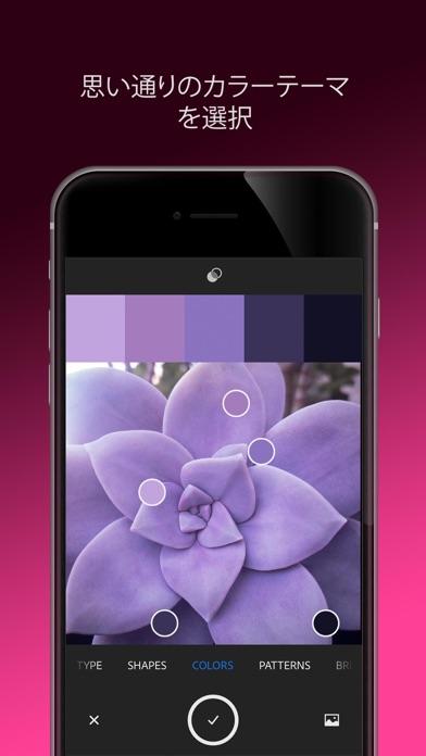 Adobe Capture: クリエイティブカメラのおすすめ画像5