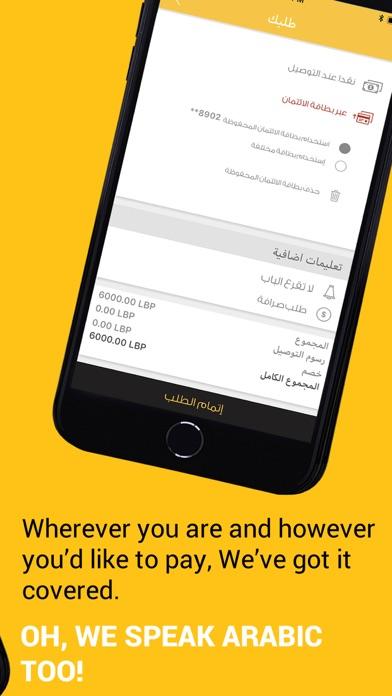 Screenshot for Malak Al Tawouk® in Lebanon App Store
