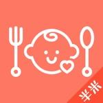 婴儿食谱-婴幼儿营养美味辅食大全