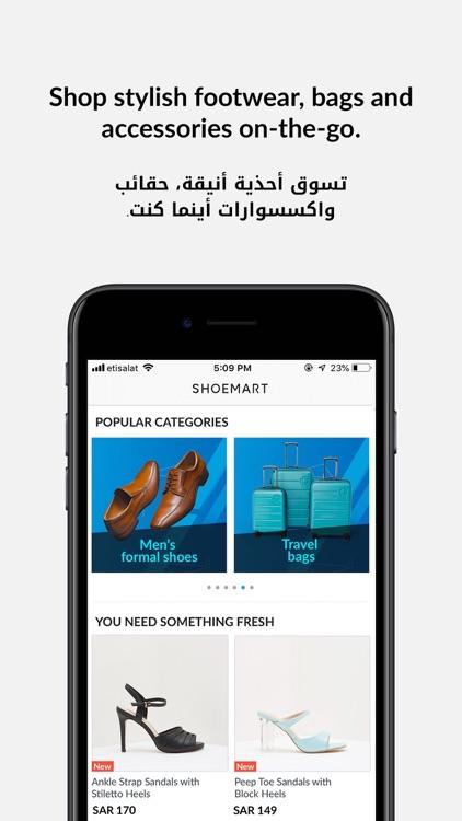 Shoe Mart Online - محل شومارت