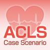 二次救命処置トレーニングアプリ-Aizu Laboratory, Inc.
