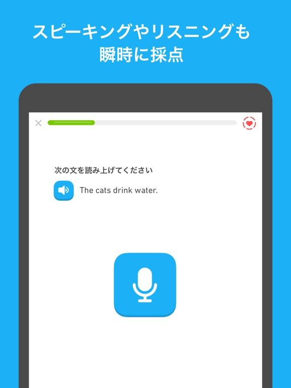 Duolingoのおすすめ画像3