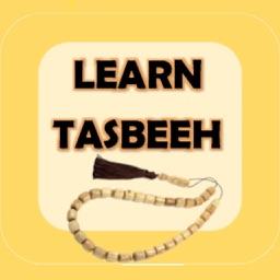 Learn Tasbeeh