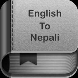 English To Nepali Dictionary.