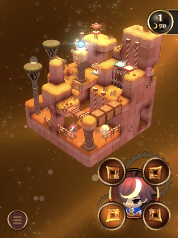 ナユタとほうき星の旅のおすすめ画像5
