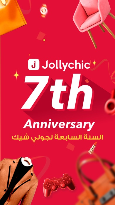 Download Jollychic- جولي شيك for Pc