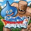 ドラゴンクエストモンスターズ スーパーライト - iPadアプリ