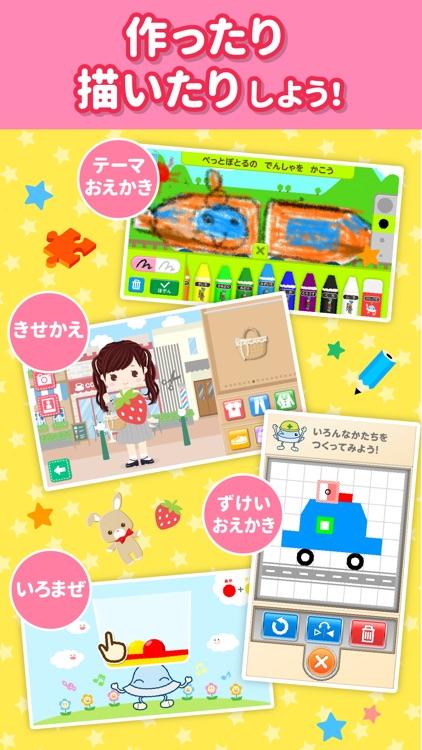 ワオっち!ランド screenshot-4