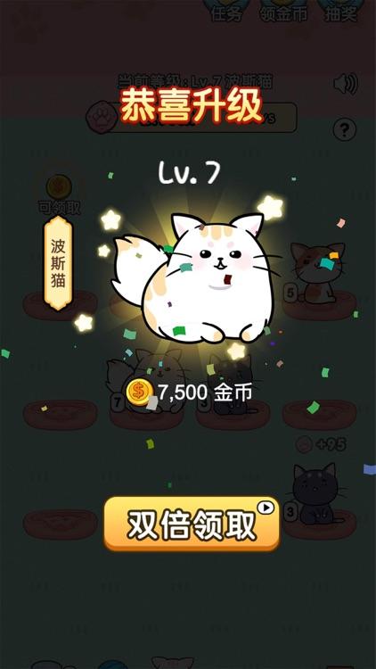 我的小猫-花花 screenshot-4