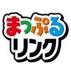 itta(イッタ)